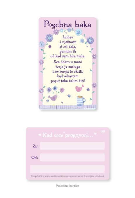 KKS007