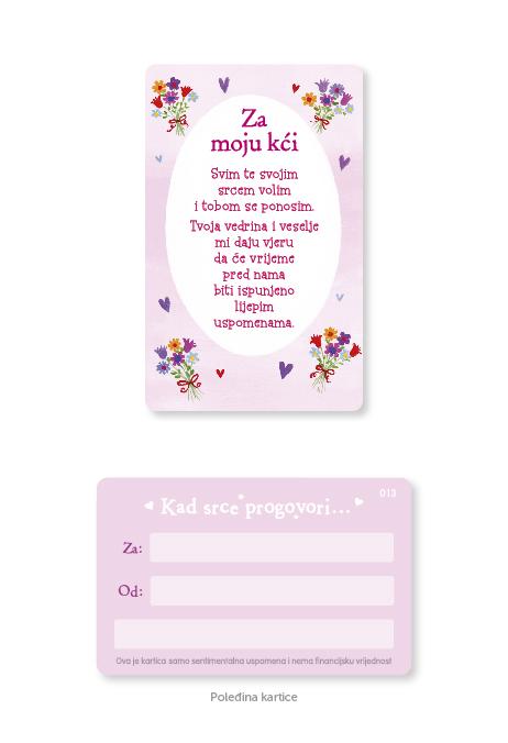 KKS013