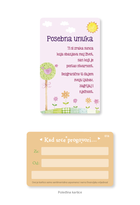 KKS016