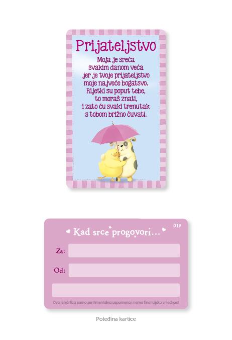 KKS019